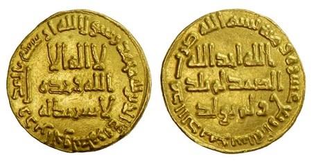 Динар халифа Умара II 717-720