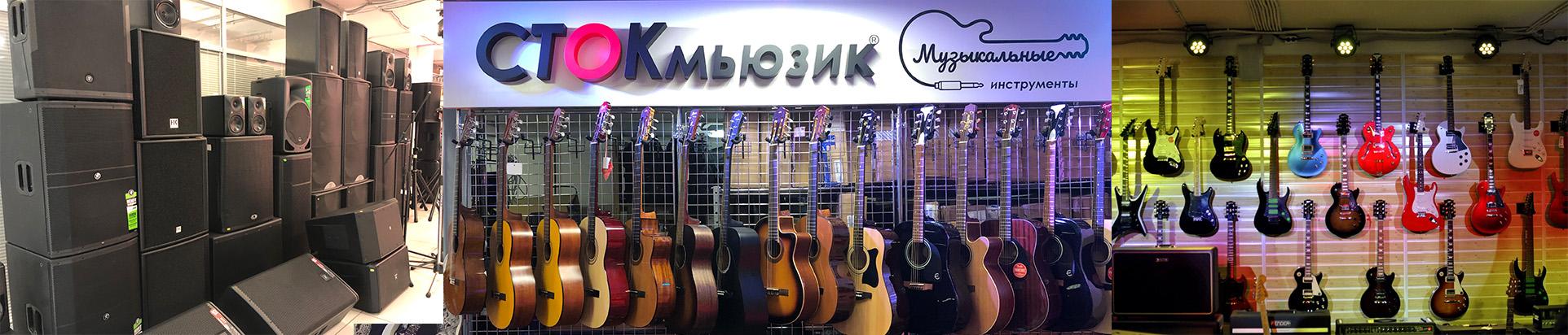 Музыкальный дисконт-центр