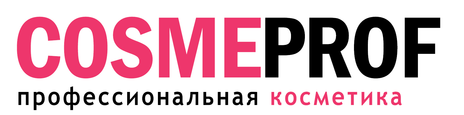 Cosmeprof.ru Профессиональная косметика и аксессуары