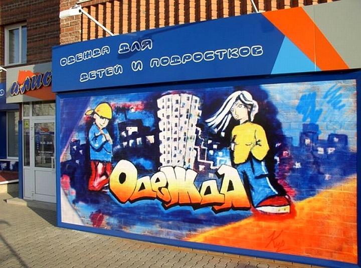 Оригинальное оформление фасада магазина подростковой одежды