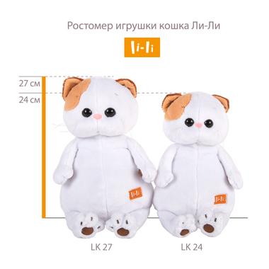 Ростомер игрушки Кошечка ЛИЛИ
