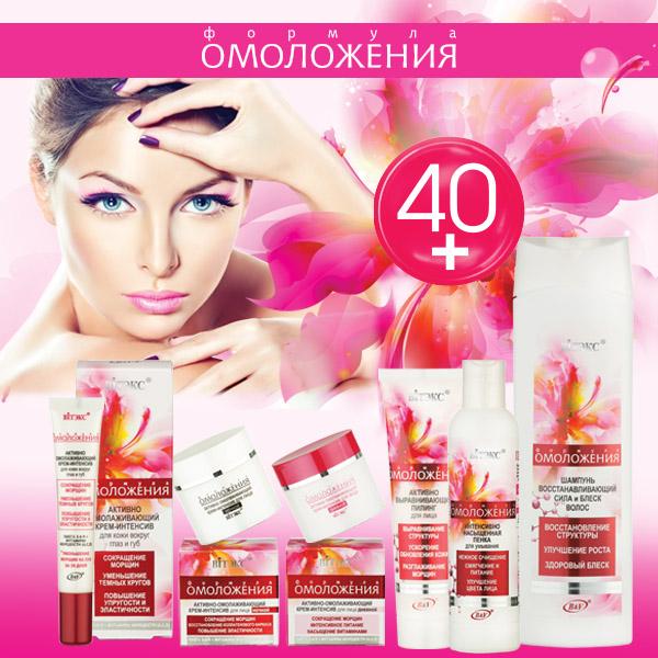 obschaya999.jpg