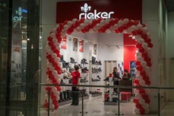 Салон обуви Rieker м. Технопарк
