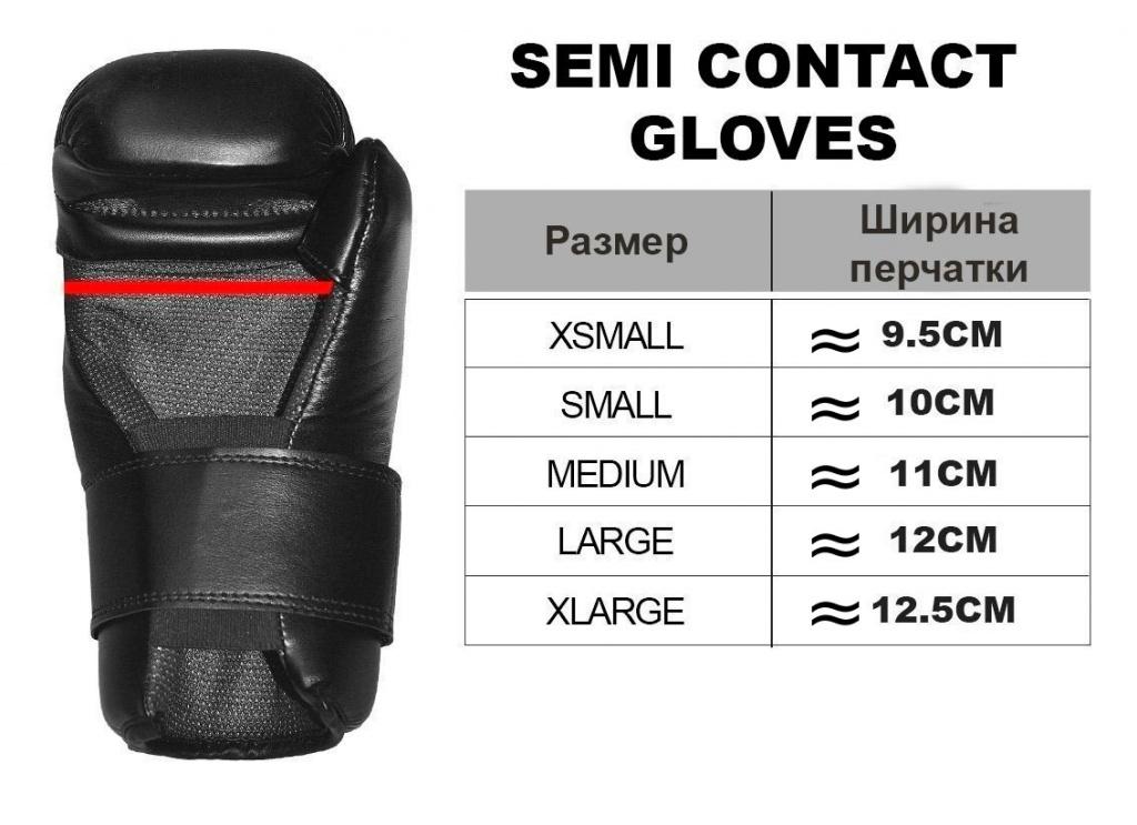 Подбор размера перчаток полуконтакт Адидас