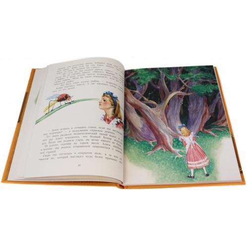 """Книга """"Льюис Кэрролл: Алиса в Зазеркалье"""""""