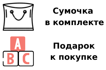 Подарок с ковриками Babutka