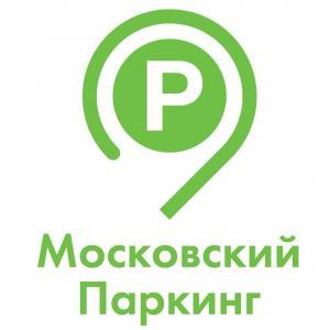 администратор Московского Парковочного Пространства