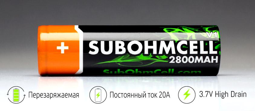 Перезаряжаемая батарейка Subohmcell 18650 Li-Ion 2800mAh 35A