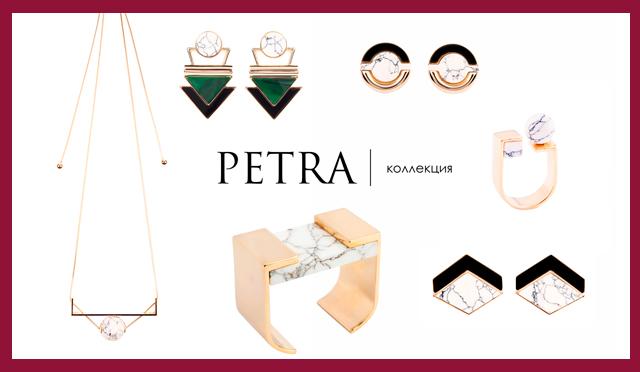 Коллекция-Petra-от-Egotique-в-Modbrand.jpg