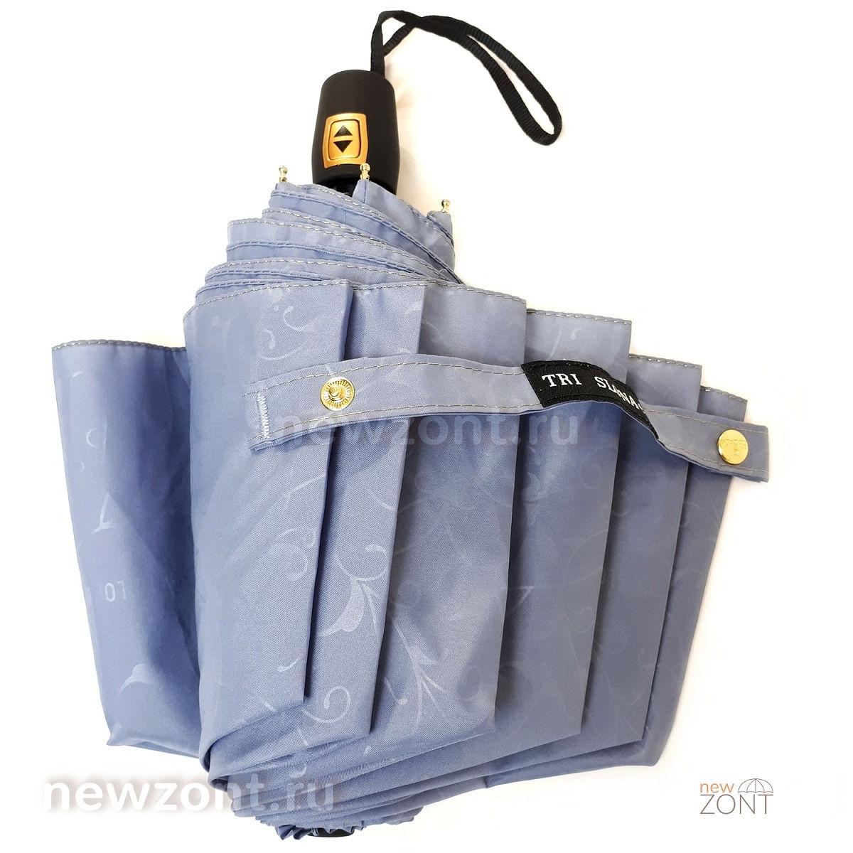 Голубой зонт Три Слона лёгкий