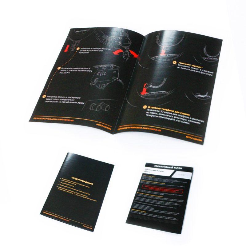 инструкция по эксплуатации лампы Mettle Pro