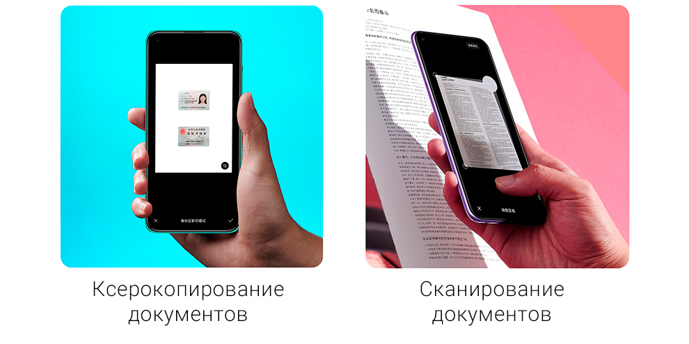 Смартфон Xiaomi Redmi Note 9T