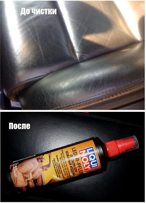 Лосьон для кожи До и После