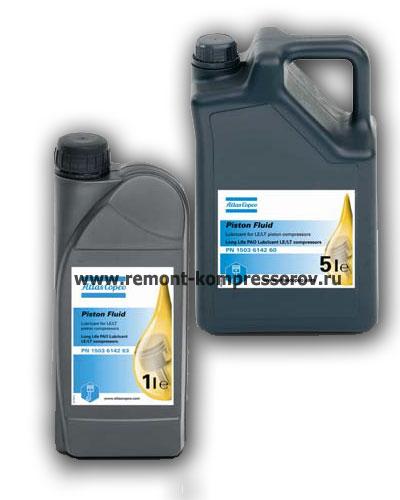 Компрессорное масло Atlas Copco Piston Fluid