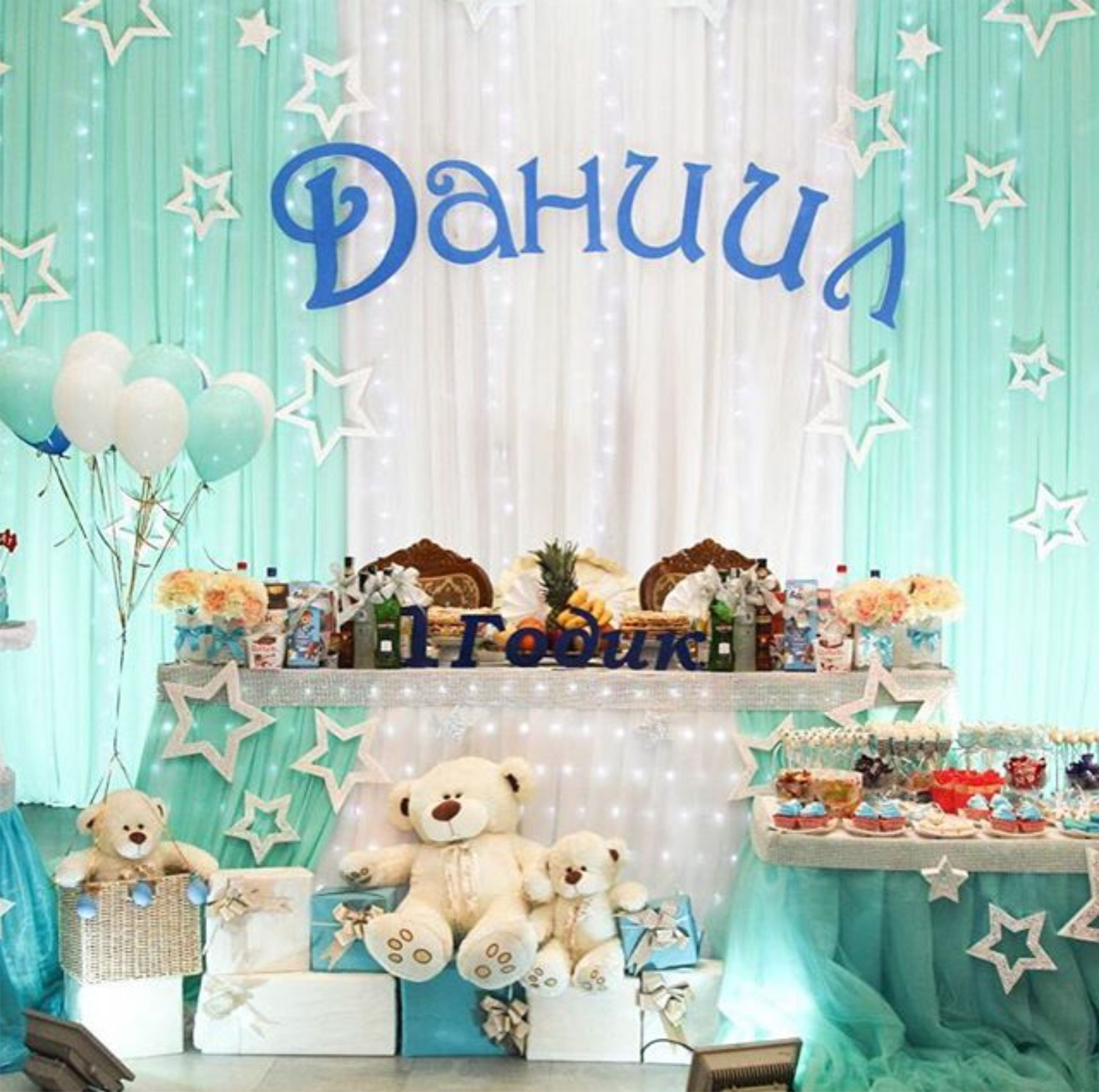 оформление_детских_праздников_в_Алматы.jpg