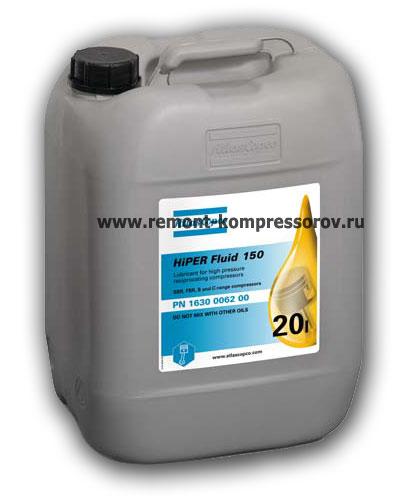 Компрессорное масло Atlas Copco HiPER Fluid