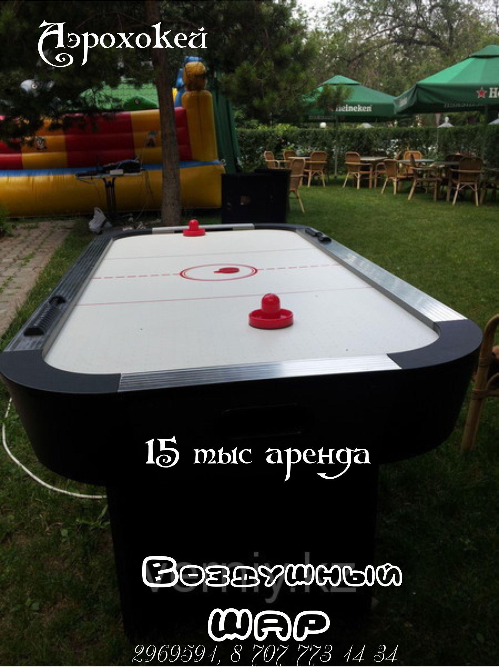 аэрохокей_аниматоры_алматы.jpg