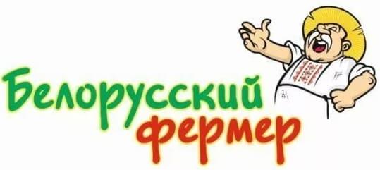 Белорусский фермер - товарный знак