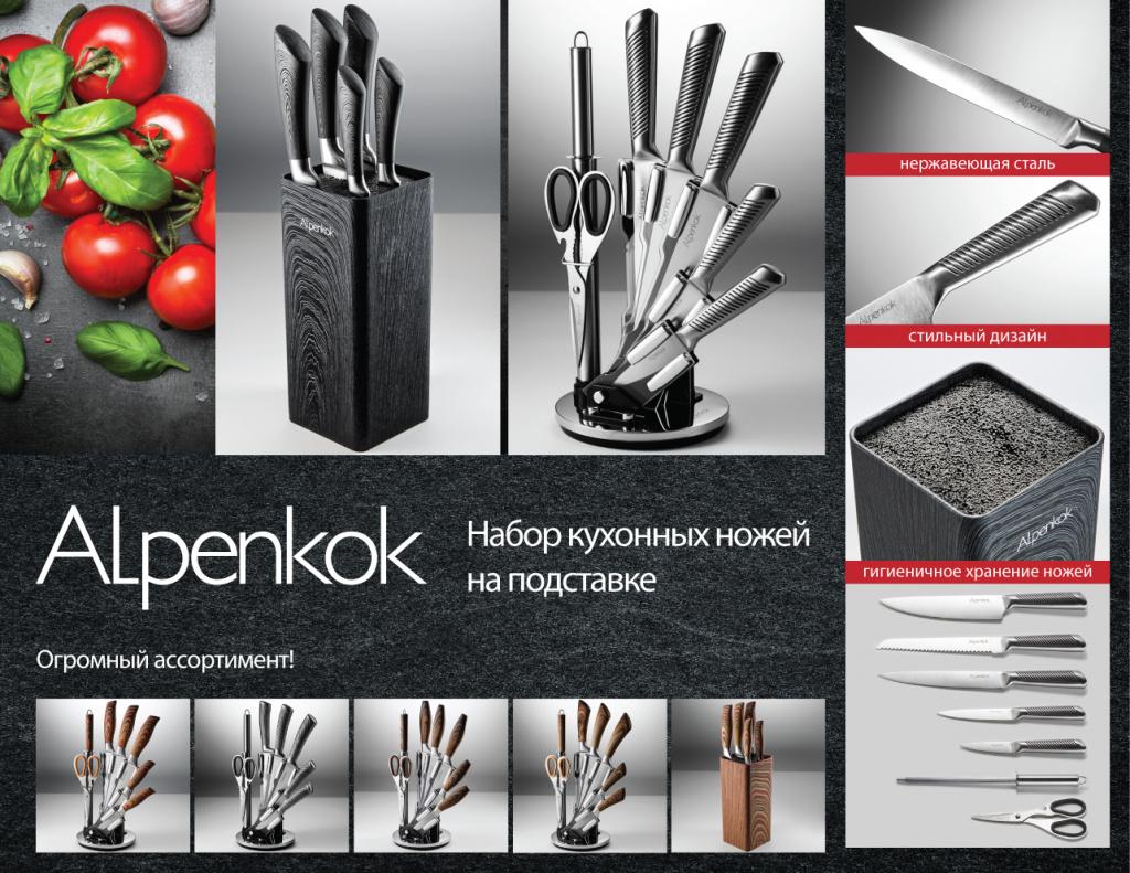 Купить набор ножей в Домодедово, Москве, Обнинске, Калуге