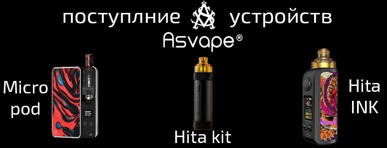Электронные сигареты иваново одноразовые все виды одноразовых электронных сигарет
