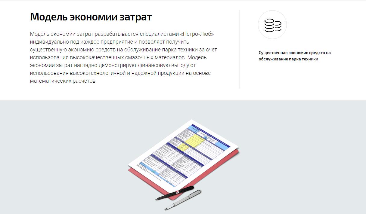 Лабораторный_тест_масел_3.PNG
