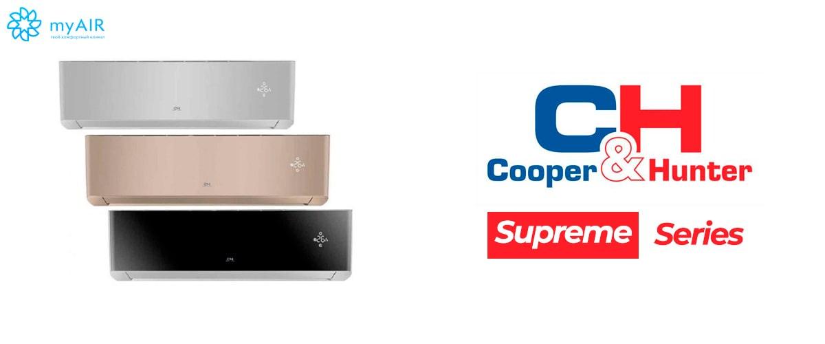 cooper&hunter на myAIR.com.ua