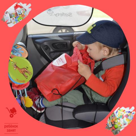 С ребёнком в машине: 10 простых правил путешествий с детьми!
