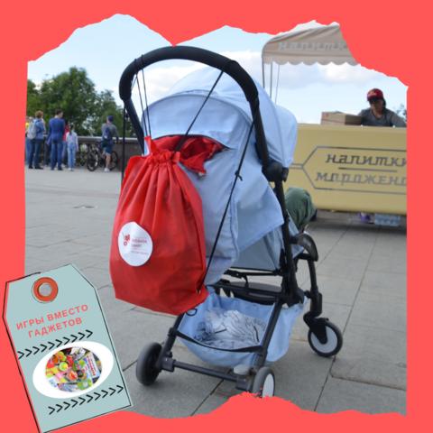 Типы детских колясок: выбираем первый транспорт для ребёнка!
