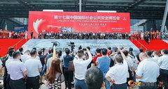 Fanvil приняла участие в China Public Security Expo 2019 в Шэньчжэне