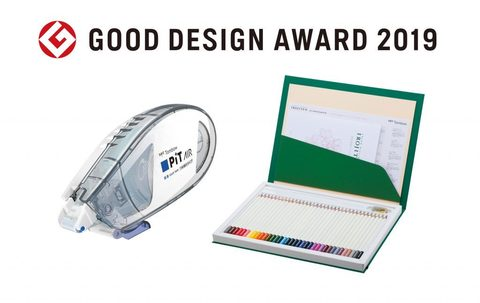 Два продукта Tombow, «Pit Air» и«Irojiten 36 Color Select Set» получили награду Good Design Award 2019