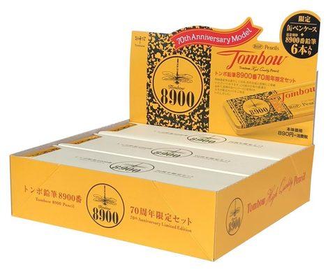 Семидесятилетие популярного в Японии карандаша «Tombow №8900»