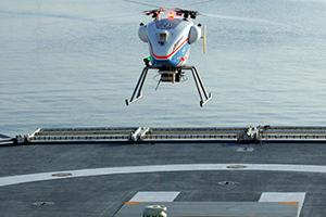 Немецкий беспилотник с магнитной системой посадки