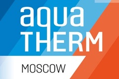 Стенд департамента на Aquatherm Moscow 2018