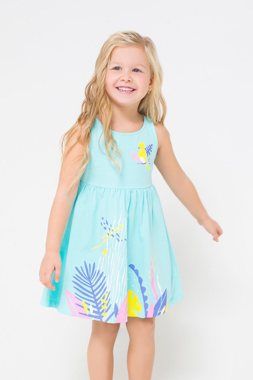 Поступление детской одежды