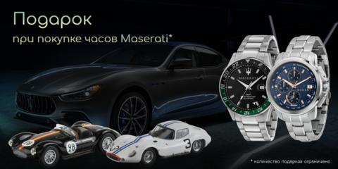 Собери свою уникальную коллекцию спортивных автомобилей Maserati!