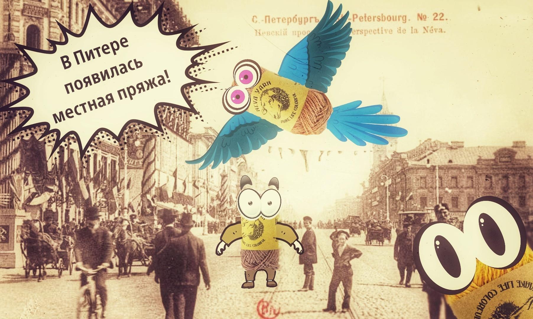 Сделано в Петербурге