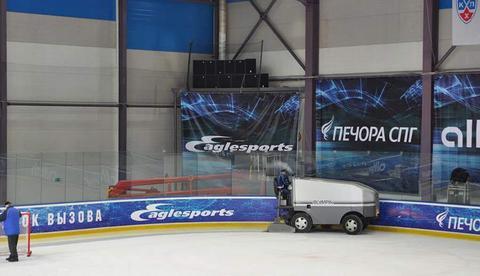 Eaglesports выступил спонсором VIP-турнира по хоккею