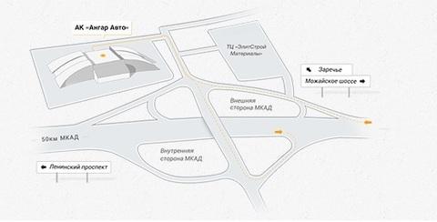 Удачный Переезд или Открытие Пневмоцентра в Ангар Авто