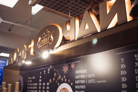 Как увеличить продажи кофе с собой и в кофейне и стать лучше конкурентов