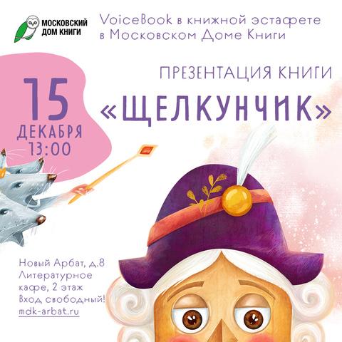 Презентация музыкальной книги