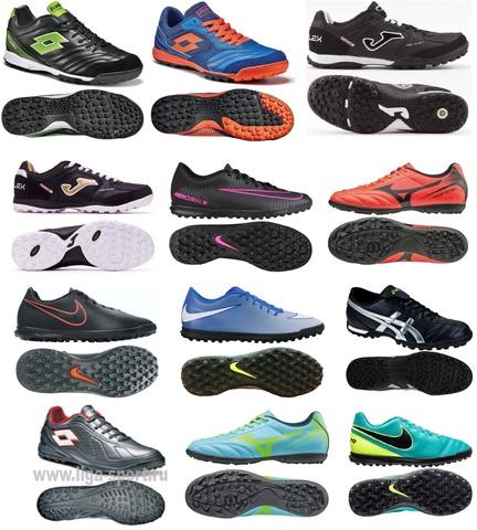 Бутсы шиповки Lotto, Mizuno, Joma, Nike, Asics