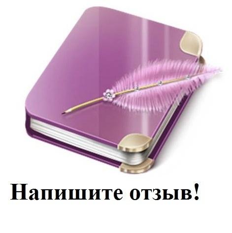 Приглашаем Вас в наш раздел Яндекс.Услуги