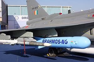 Старт испытаний ракеты Brahmos-ng