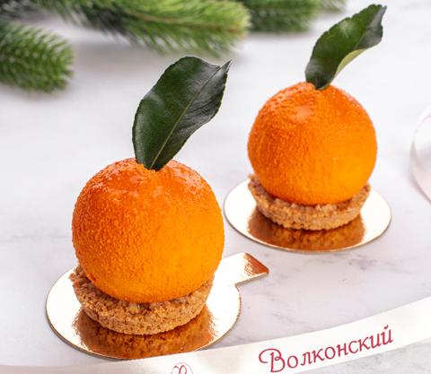 Пирожное «Мандарин» из Новогодней коллекции «Волконского»