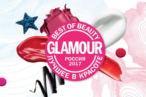 Best of Beauty Glamour 2017