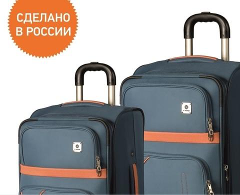 Где купить отечественные чемоданы на колесах