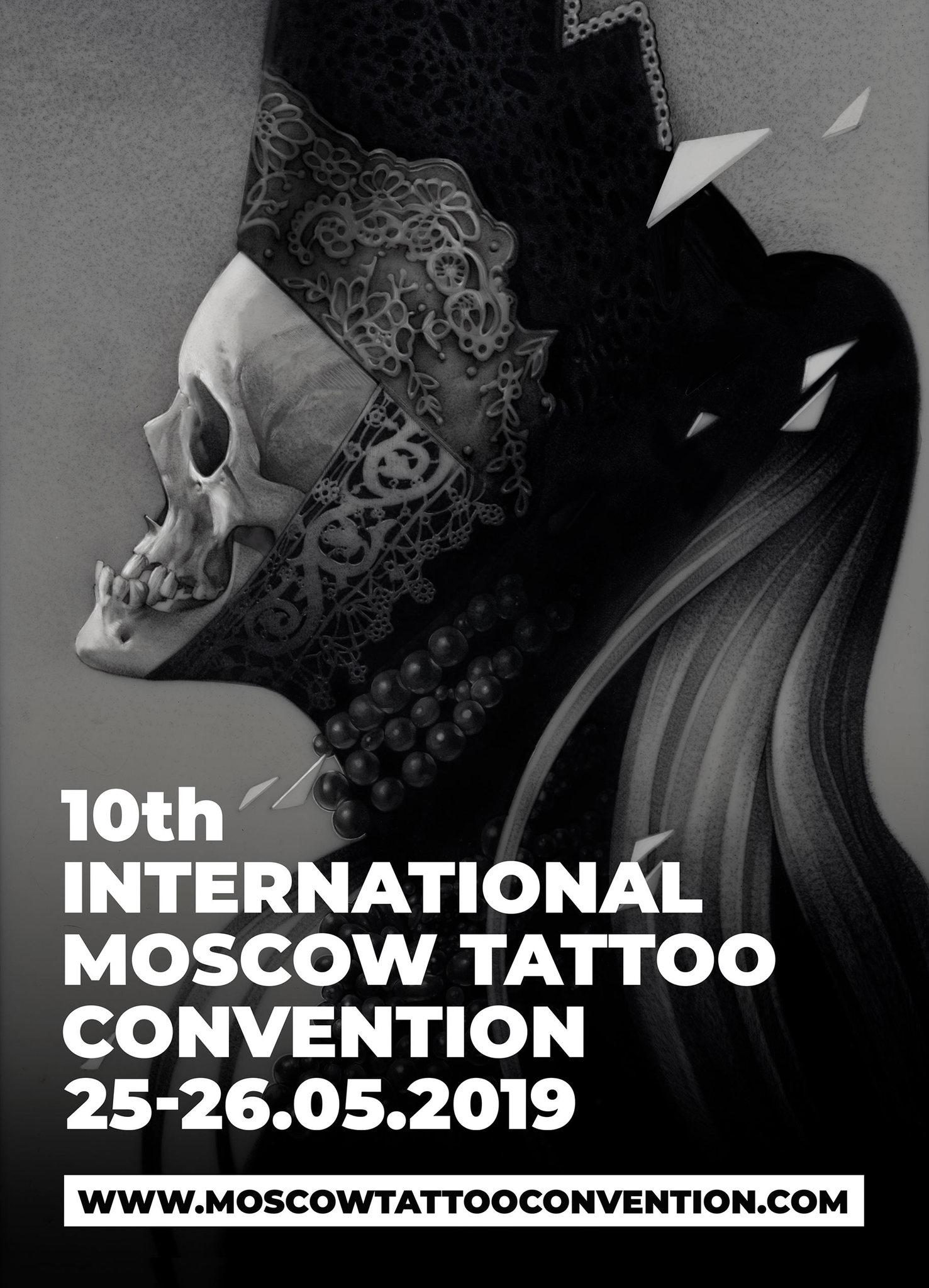 Yakuza Premium на Международной Московской Тату Конвенции