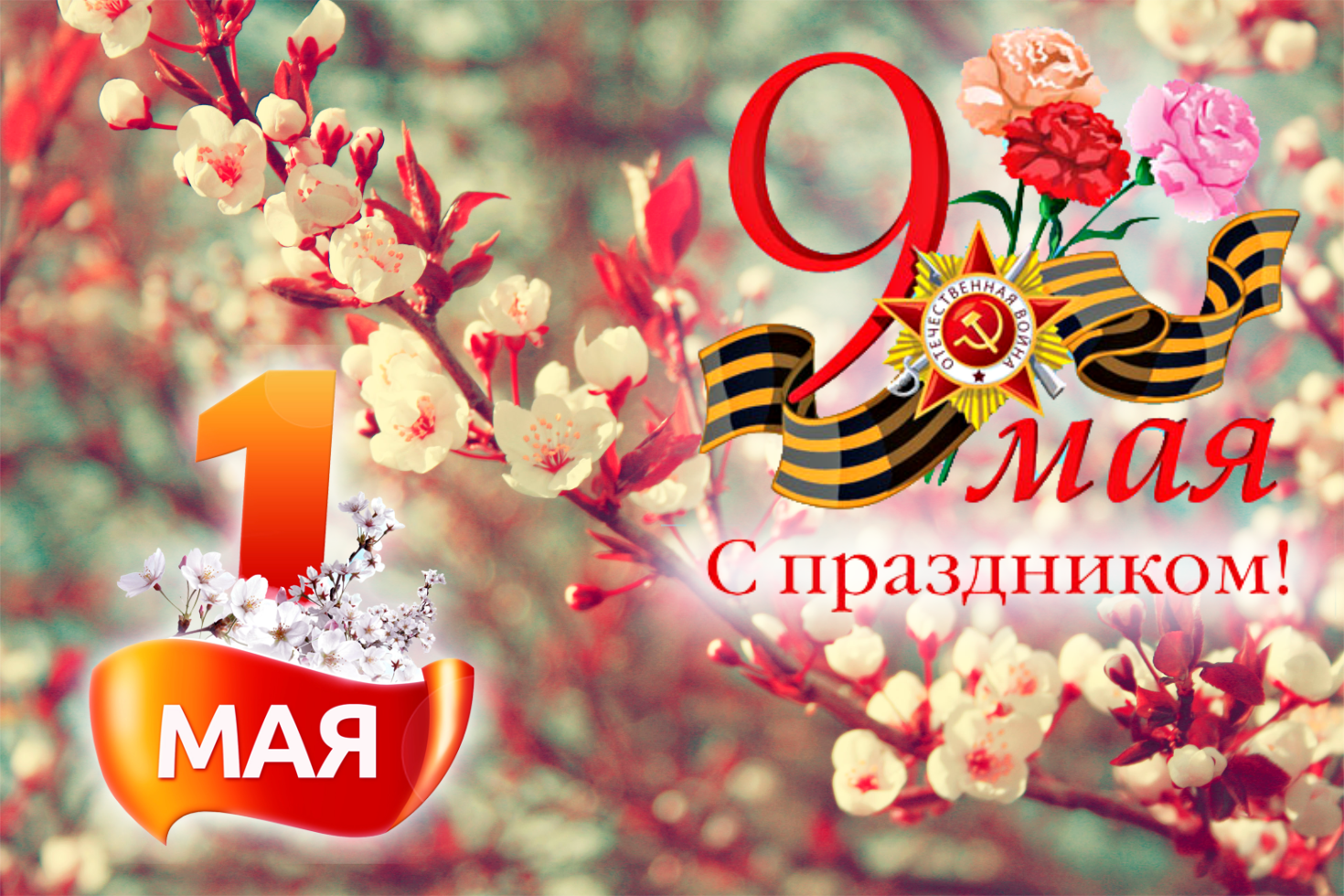 https://static-sl.insales.ru/images/articles/1/142/999566/prazdnik.png