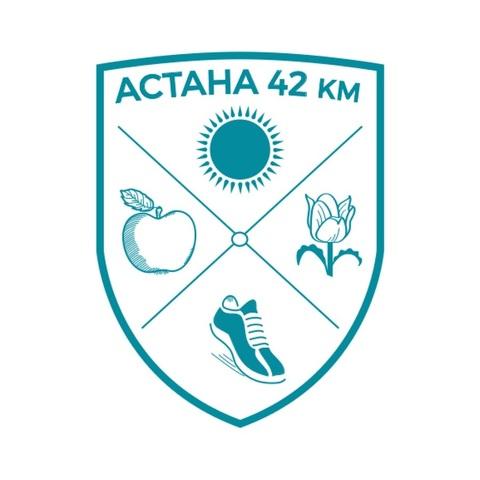 Астана марафон 2019