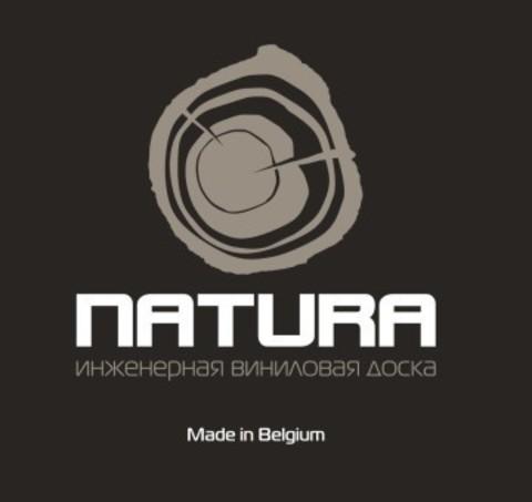 Инженерная виниловая доска - NATURA!